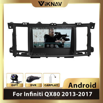 2din Android car autoradio car multimedia player For Infiniti QX80 2013-2017 GPS navi car radio stereo DVD player image