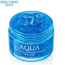 BISUTANG New Copper Peptide Hydrating Sleep Mask 120g Sodium