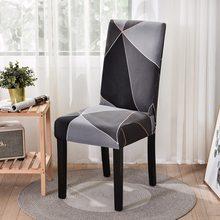 Geometrische Esszimmer Stuhl Abdeckung Spandex Elastischen Stuhl Schutzhülle Fall Stretch Stuhl Abdeckungen für Hochzeit Hotel Bankett Esszimmer
