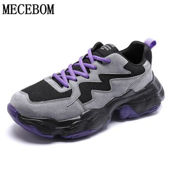 Men Chunky Sneakers Black Purple Casual Dad Shoes For Male Mesh Breathable Lace-up Thick Sole Men Casual Shoes 1806m - DISCOUNT ITEM  30% OFF All Category