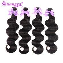 4 Bundles Indian Body Wave Hair Bundles 100% Human