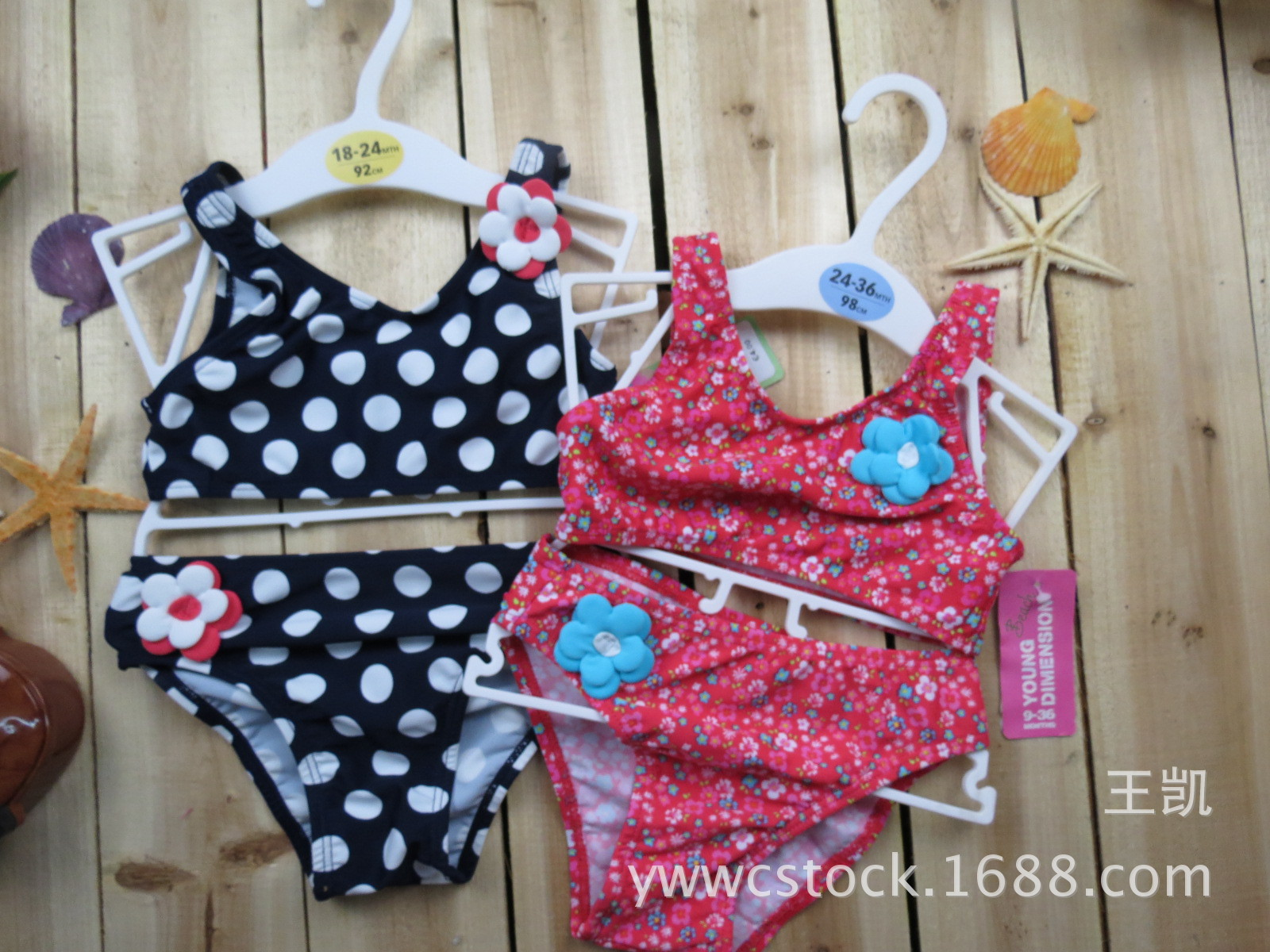 The Foreign Trade Original Garment Cartoon-Style Children One-piece Split Type KID'S Swimwear Girls Swimwear Small CHILDREN'S Ba