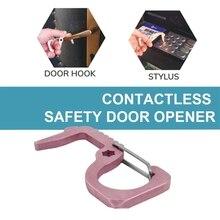 Ручной бесконтактный мини-Открыватель для дверей, латунный брелок для открывания дверей, кнопки для лифта, не нужно контактировать, держать...