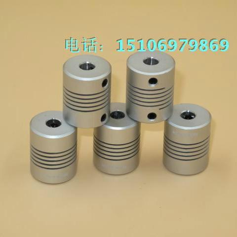 Encoder Stepper Motor Thread Aluminum Alloy Flexible Coupling OD 19 Length 24