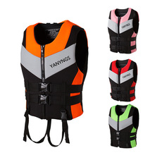 Water Sports Fishing Water Ski Vest Kayaking Boating Swimming Drifting Safety Vest Adults Life Jacket Neoprene Safety Life Vest