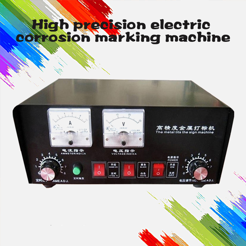 High precision electric corrosion marking machine Electrochemical metal marking machine Instead of pneumatic marking machine|Machine Centre| |  - title=