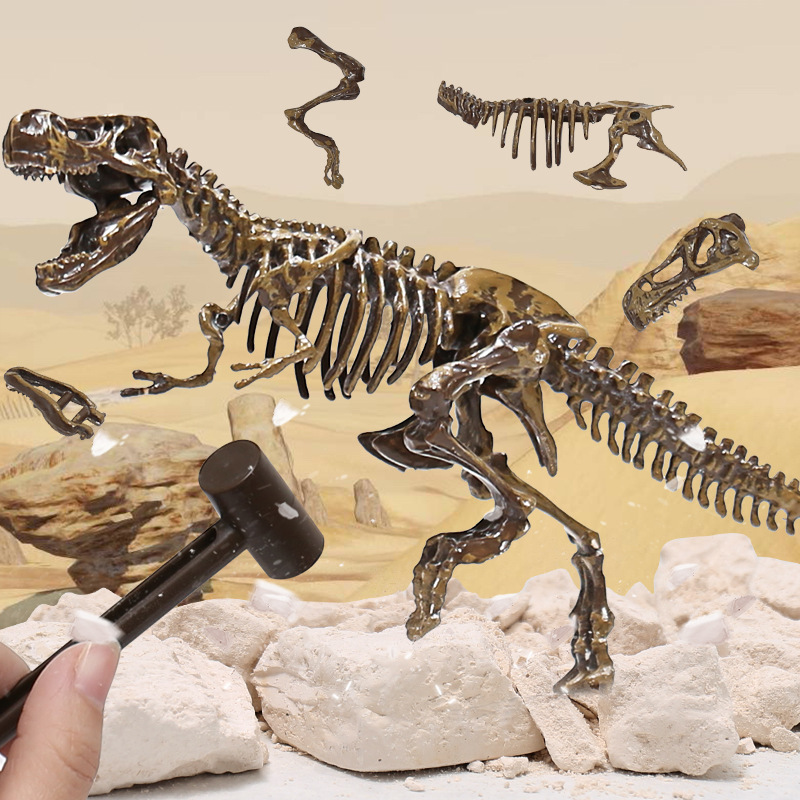 Simulation Dinosaur Archeological Fossil Toy Excavation Animal Skeleton Stitching Model Decoration Tyrannosaurus For Kid BoyGift