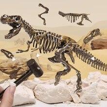 Simulation Dinosaur Archeological Fossil Toy Excavation Animal Skeleton Stitching Model Decoration Tyrannosaurus for Kid BoyGift