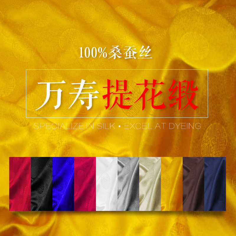 Silk Fabrics For Dresses Blouse Clothing 1.14 Meter Width 100% Pure Silk Satin Charmeuse Jacquared Floral 16 Mill High-end