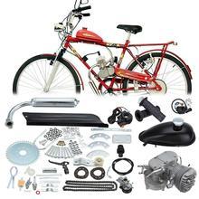 Yonntech 80cc 2 Stroke Bicycle Motorcycle Gas  Motor Engine Kit For DIY Electric Mountain Bike Complete Set