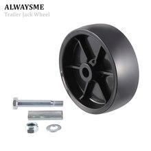 ALWAYSME-piezas de repuesto de 6 pulgadas/150mm, para RV, barco, remolque, rueda, carga de 1200lbs, solo rueda