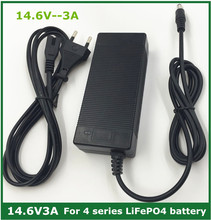 1 pc best price 14.6V 3A LiFePO4 charger 4 12V series Lifepo4 battery 14.4V smart for 4S