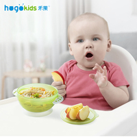 Hogokids Baby Bowl Feeding Tableware PP Children' dish Sucker Bowl Baby Training Bowl Gift Box