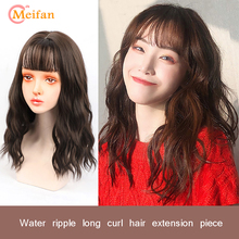 MEIFAN High Temperature Resistant Fiber Synthetic Water Ripple Large Wave Long Curly Wig Multicolor Optional Hair Piece Natural tanie tanio Wysokiej Temperatury Włókna 1 sztuka tylko Pure color