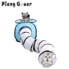 S kształt koty składany tunel wiertarka za baryłkę kolorowe kot namiot wiertła za baryłkę zabawki dla zwierząt tunel dla kota