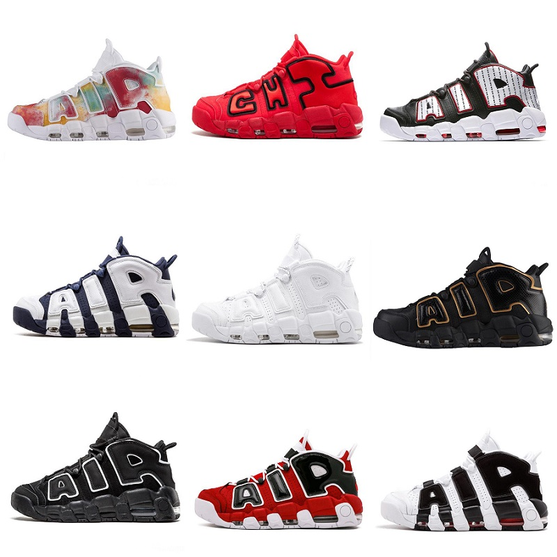 Sneakers Trainers Basketball-Shoes Varsity Scottie Maroon Uptempo Pippen Sports More title=