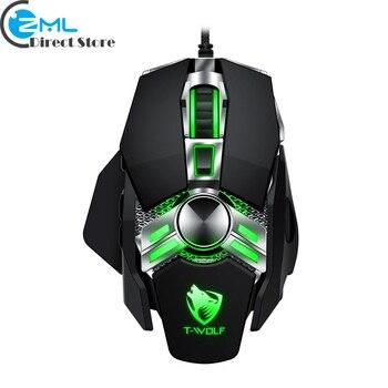 Ratón de programación V10 para juegos por cable 4800DPI ergonómico USB ordenador ratón Gamer 7 botones retroiluminación ajustable para PC portátil