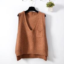 V-Neck Sleeveless Knit Vests Women Casual Knitted Loose  Pullovers Solid Autumn Female Asymmetrical Sweater Waistcoats contrast binding asymmetrical hem knit tee