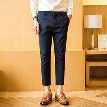 Leggings Trousers Slim-Fit Party Summer Fashion MRMT Capris Elastic Men's Brand-New