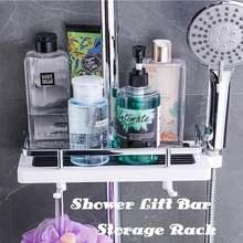 Подъемник для душа стойка хранения в ванной настенные стеллажи