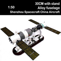 1/50 Scale Shenzhou Spacecraft China Aircraft Shuttle Model Alloy Metal Diecast Spaceship Satellite Space Ship Satellite Display