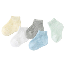 5pcs/Lot 1-6 Yrs Summer Baby Socks Pure Cotton Kids Breathable Mesh Loose  Socks Cute Newborn Boy Toddler Baby Accessories