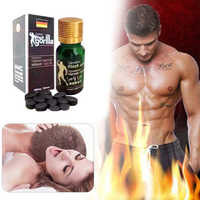 Sex Pills Ejaculation Delay Erectile Enhancement Longer For Male Health Enhancer Men Sexual function