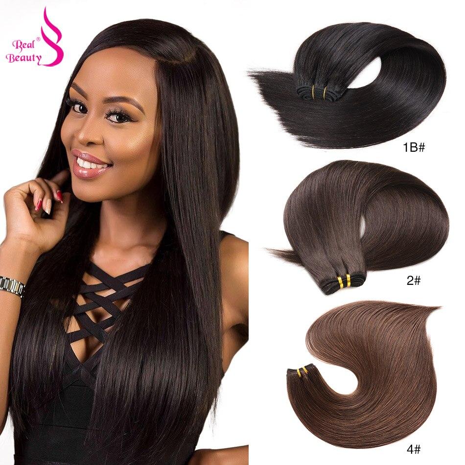 RealBeauty Dark Brown Human Hair Bundles Brazilian Straight Hair Weave Bundles Color #2 Remy Hair Extensions Can Buy 3/4 Bundles
