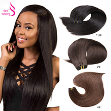 RealBeauty Dark Brown Human Hair Bundles Brazilian Straight Hair Weave Bundles Color 2 Remy Hair Extensions