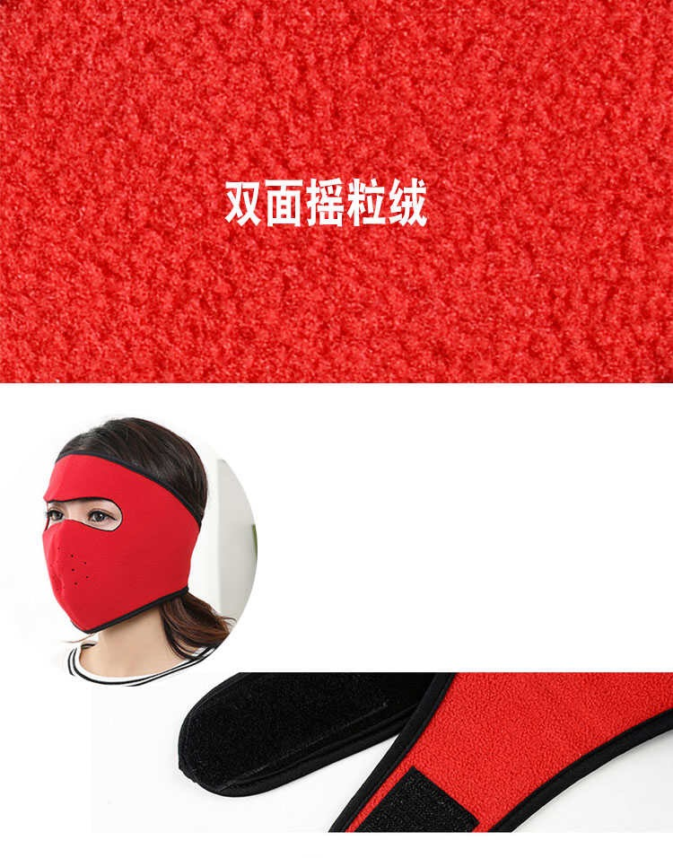 H4002f4b6e586458e8c5dfa47333a3f52W [both men and women] autumn and winter cycling mask heating thickened mask earmuffs integrated ear-protecting warm mask