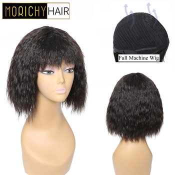 MORICHY Kinky Straight Short Bob Wig Peruvian Non-Remy Human Hair Full Machine Wig with Bangs Celebrity Hairstyles For Women