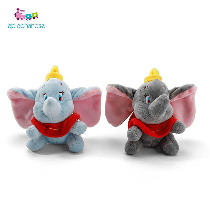 חמוד דמבו בובת & בפלאש צעצוע ממולא פיל ממולא צעצוע תפר זר קטיפה עבור Chidren תינוקות בנות ילד