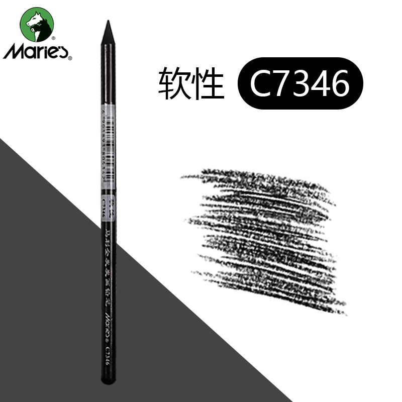 1/3/6 Pcs Artist Charcoal Sticks  Professional Manga Sketch Drawing Charcoal Pencil  Whole Lead Core Soft/Medium 2 Grades