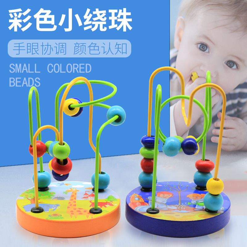 [Cloud Commercial Union] Wooden Mini Small Bead-stringing Toy Color Beaded Bracelet Bead-stringing Toy Children Early Education