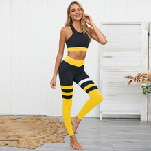 New sexy sports suit high waist hip tight pants breathable bra fashion striped Yoga