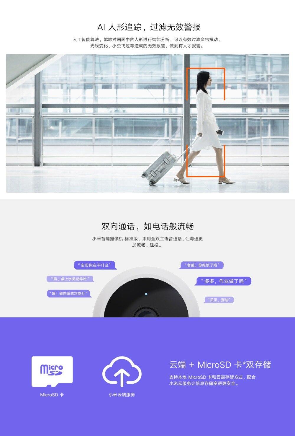 Newest Xiaomi Mijia Smart Camera  (11)