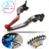 Motorcycle Folding Extendable CNC Moto Adjustable Clutch Brake Levers For Honda CB 190R CB190R CB 190 R 2015-2017 2016