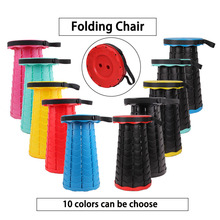 Telescopic Retractable Stool Folding Chiar Outdoor Portable  Camping Convenient Fishing plastic Chairs Foldable pocket