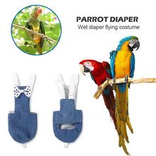 2019 New Bird Parrot Diaper Flight Suit Nappy Clothes For Green Cheek Conure Parakeet Cockatiels Pigeons Medium Large Pet