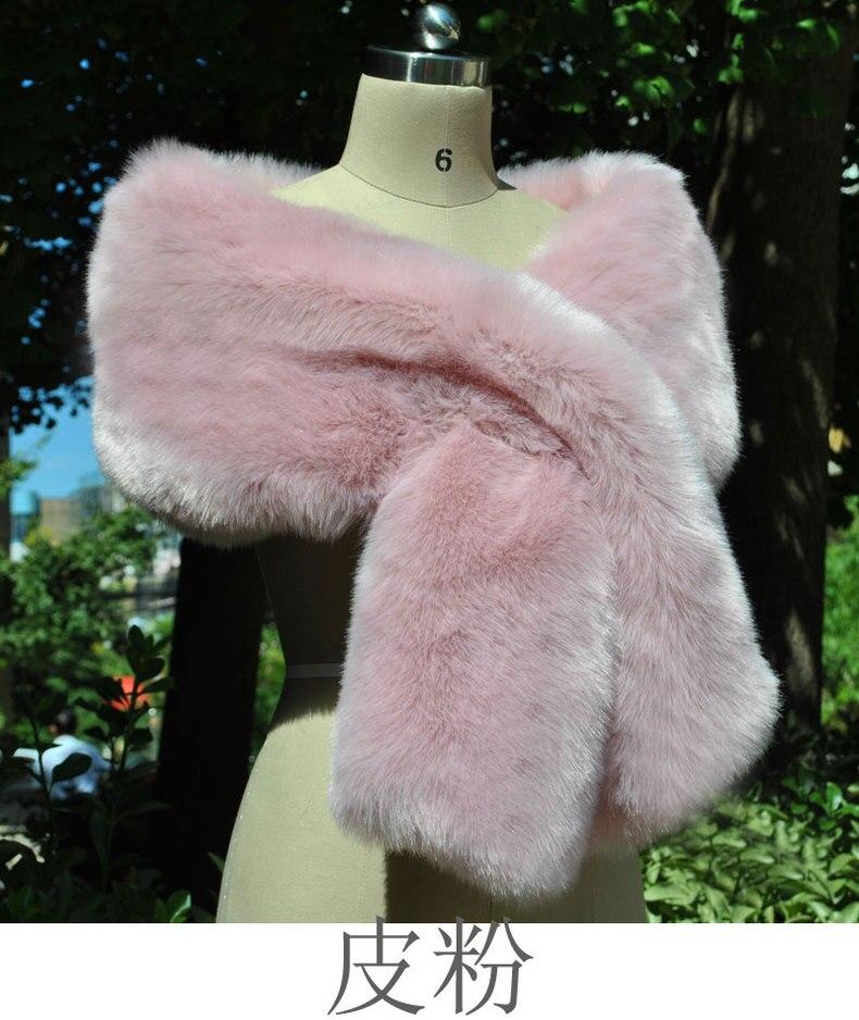 Châle coloré nouveau type renard-comme fourrure châle fourrure-comme cou écharpe de mariée en porte-à-faux robe de soirée cape cadeau spécial - 3