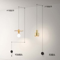 Chevet longue ligne A lustre originalité personnalité Restaurant étude chambre chevet bricolage Surface monté petit A|Lampes à suspension| |  -