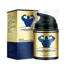 Men Sex Products Massage Gel Cream Penis Enlargement Thickening Extender Lubricant Cream Care Good Use