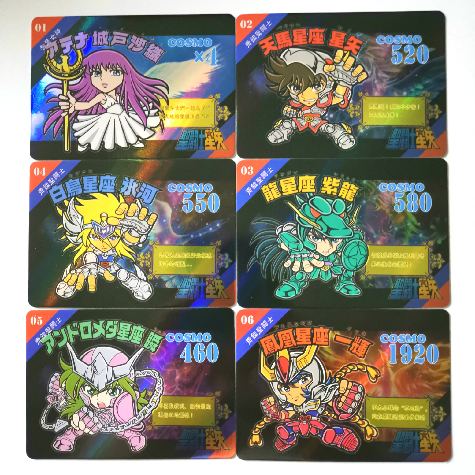 27pcs/set Saint Seiya Q Version Childhood Memories Toys Hobbies Hobby Collectibles Game Collection Anime Cards