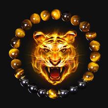 Высокое Качество тигровый глаз бусины Шарм Браслеты для мужчин
