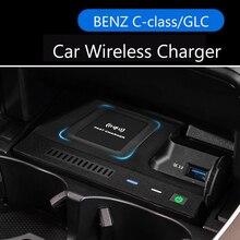 Car QI wireless  charger for Mercedes Benz W205 AMG C43 C63 AMG GLC 43 GLC63 X253 C-Class GLC accessories phone fast charging for glc wireless charger 15w power c class charger mobile phone fast charging adaptor2015 2019 c63 c180 c200 w205 car qi charger