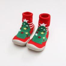 Детские домашние носки рождественские с мягкой резиновой подошвой