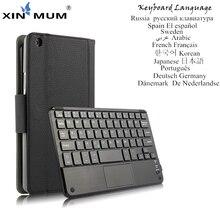 For HUAWEI MediaPad M3 lite 8 Leather Case For M3 lite 8.0 CPN-L09 CPN-W09 CPN-AL00 Wireless Bluetooth Keyboard цена 2017