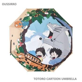 Paraguas de lluvia ghideli Totoro sombrilla de sol sombrilla Plegable femenina sombrillas...