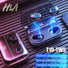 H Bluetooth Headset Stereo