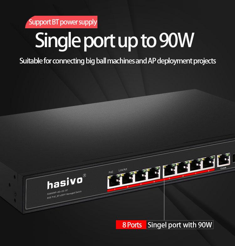 S5800WP-8G-2S-BT详情页english_03